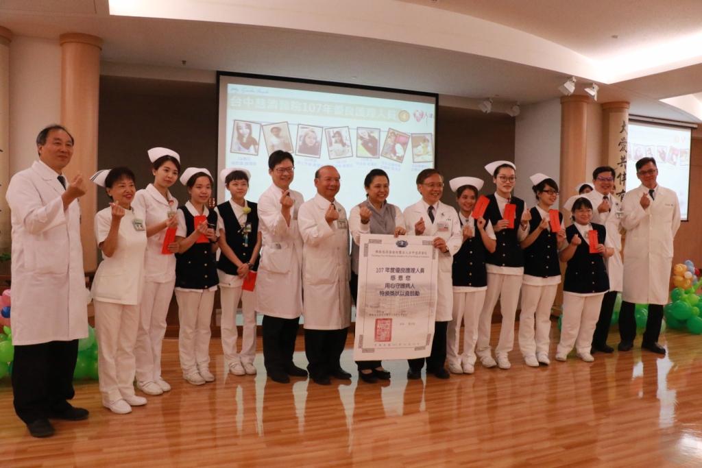 20180510護師節大會