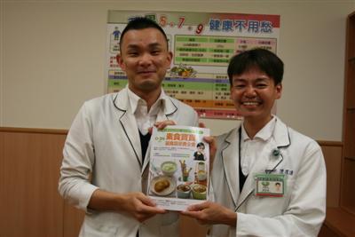 營養師設計素食寶寶副食品 營養滿分伴孩子健康成長
