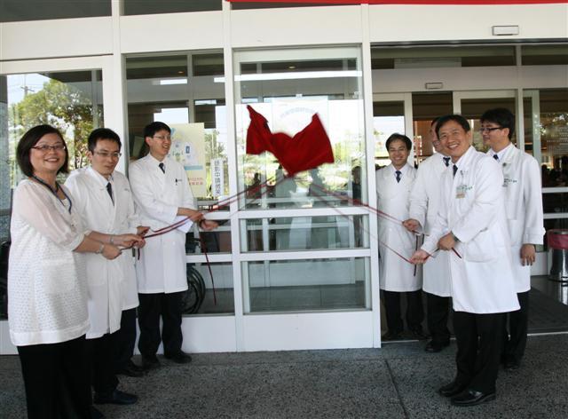 台中慈濟醫院成立兒童發展評估暨復健中心,台中縣山線地區發展遲緩兒將獲得整合照護