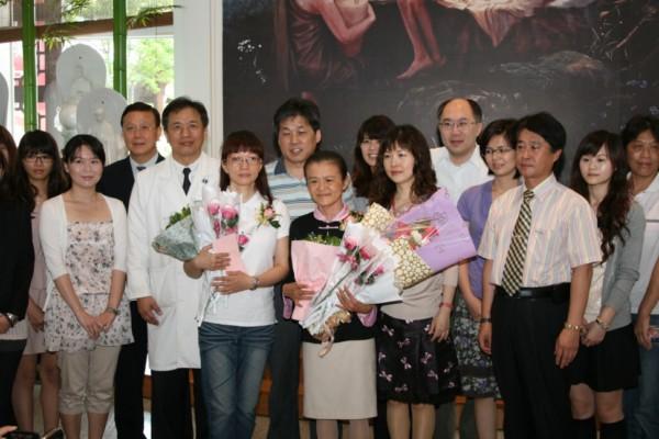 安寧療護暨器官捐贈家屬支持團體論壇
