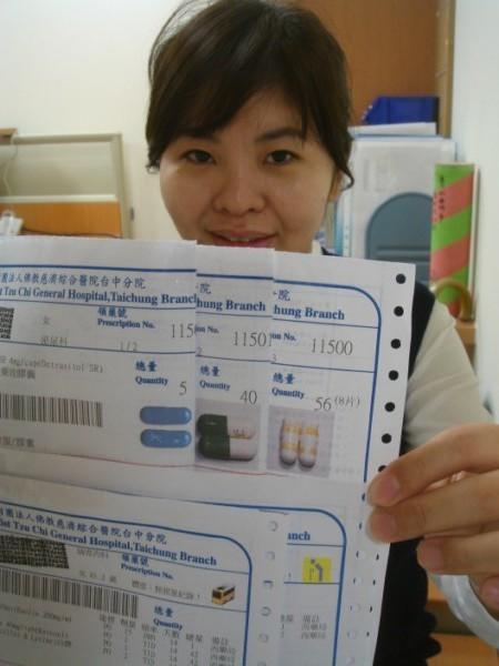 臺中慈濟醫院領藥、服藥好貼心銀髮族領藥、彩色藥袋創新服務