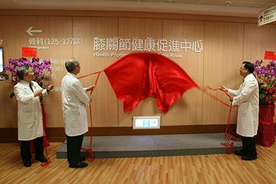臺中慈濟醫院成立膝關節健康促進中心 退化膝關節炎病患擺脫困擾新「膝」望
