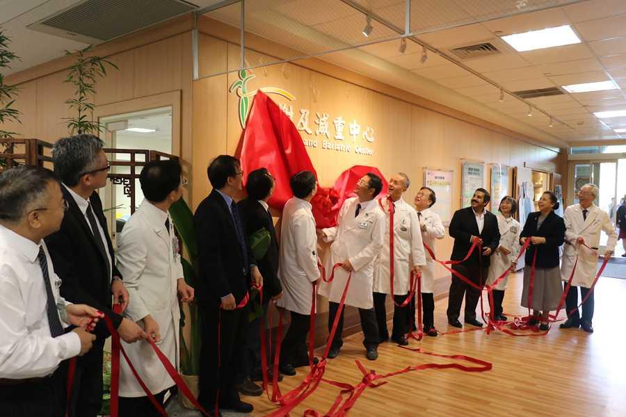 臺中慈濟醫院代謝及減重中心啟用 預防肥胖疾病整合團隊走在最前線