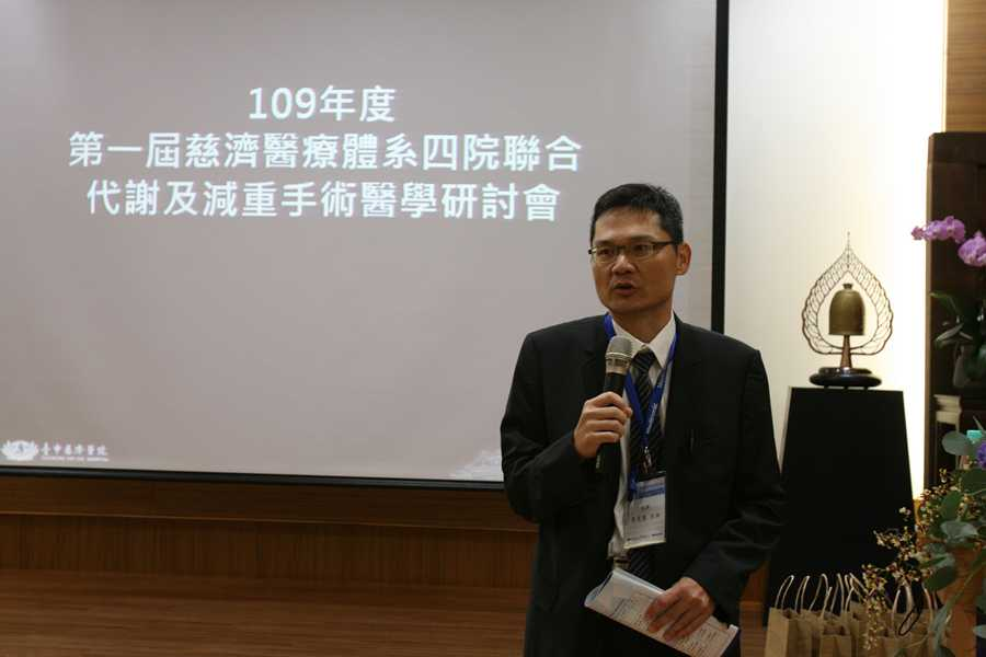 代謝及減重手術年逾300例 臺中慈院分享成功經驗