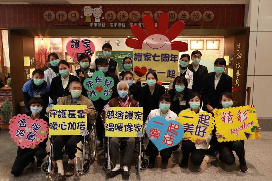 蘿蔔糕加補湯 臺中慈濟護理之家溫暖歡度七周年