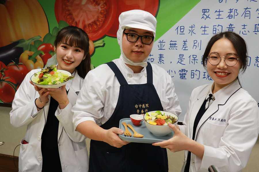 臺中慈濟慶祝營養師節教做蔬食沙拉 腸道大掃除