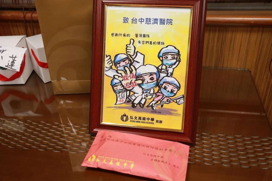 杏壇教師捐款防疫 臺中慈濟同仁感受鼓勵託付