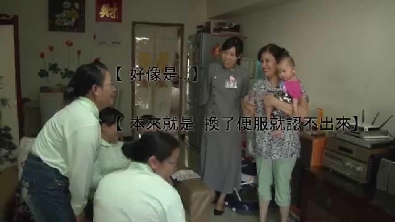 《白海芋系列》許雅筌「媽媽心」幫家長照顧小病人(同理)