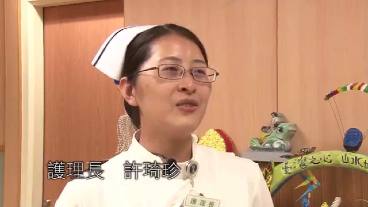 《白海芋系列》九B病房獎狀說生命故事(用心)
