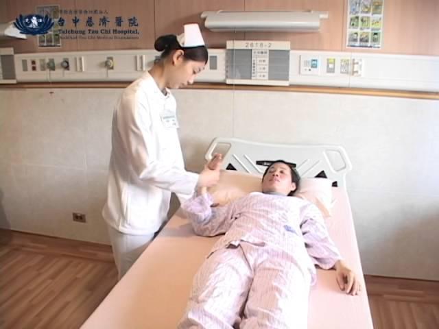 臥床病人的復健運動